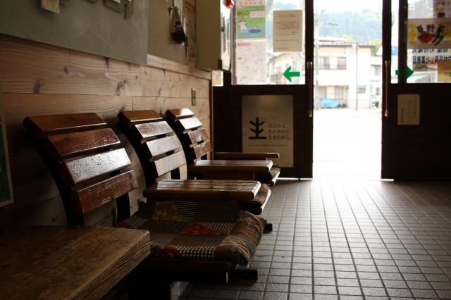 f:id:Ikeeki:20200424115938j:image