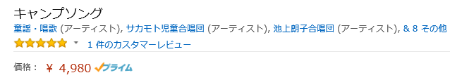 f:id:Ikegamiblog_tokyo:20160207191056p:plain