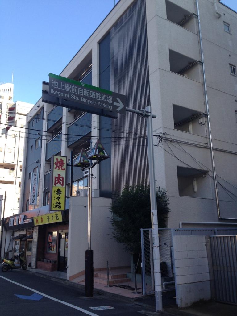 f:id:Ikegamiblog_tokyo:20160228233835j:plain
