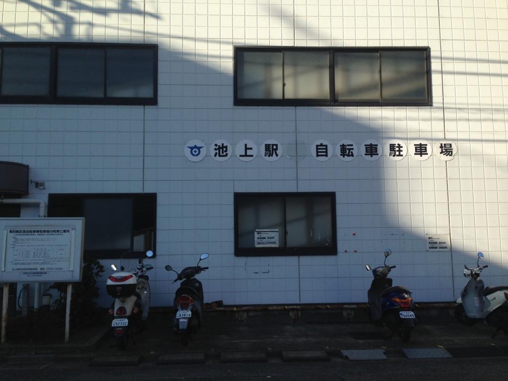 f:id:Ikegamiblog_tokyo:20160228233937j:plain