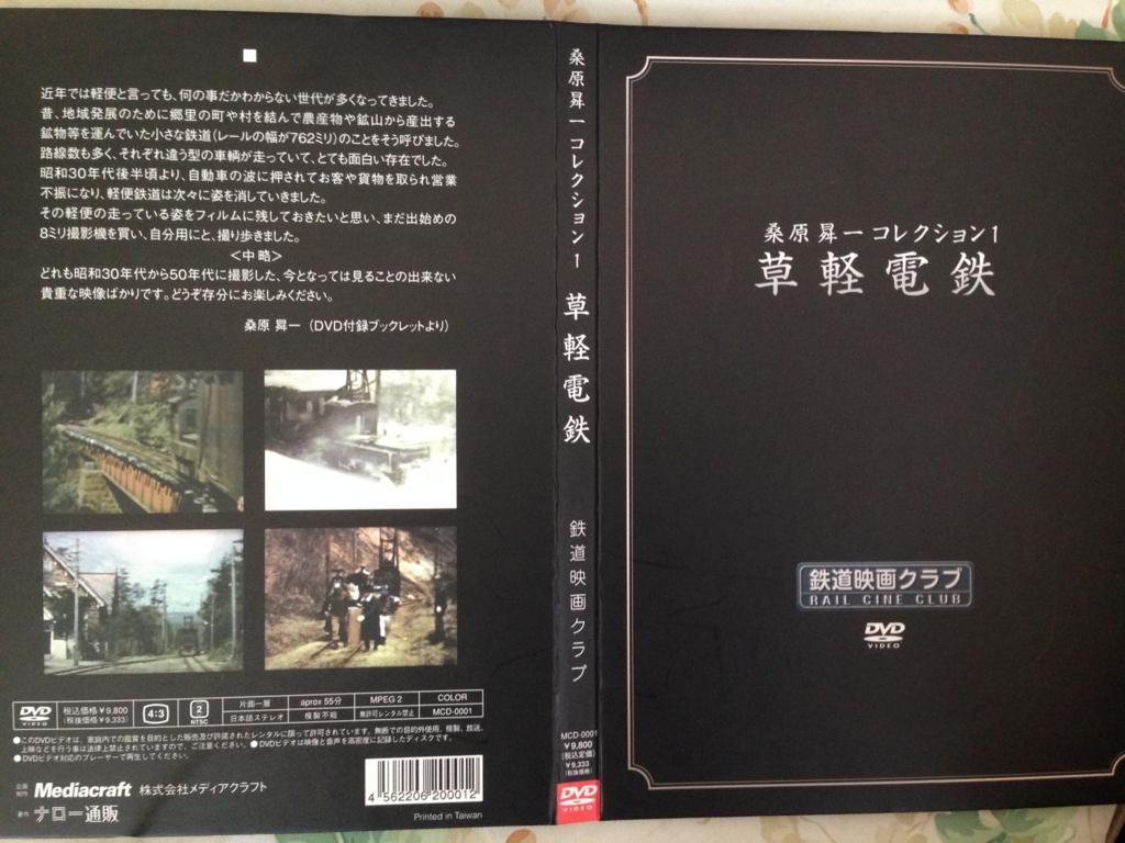 f:id:Ikegamiblog_tokyo:20160308130424j:plain