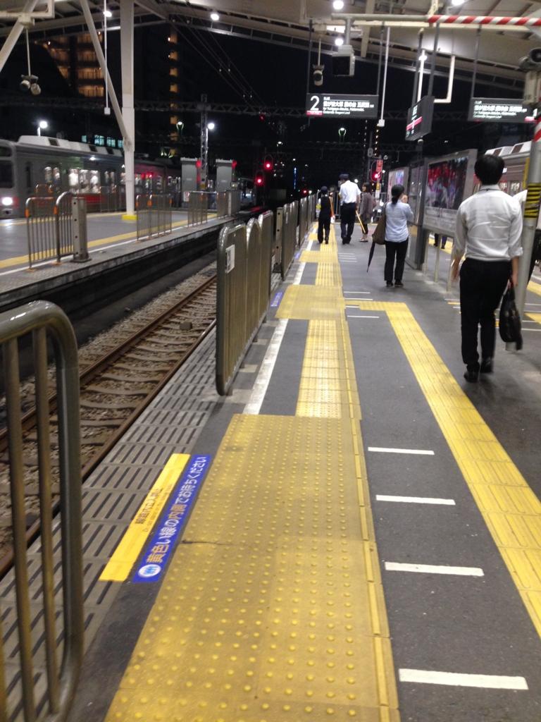 f:id:Ikegamiblog_tokyo:20160630114717j:plain