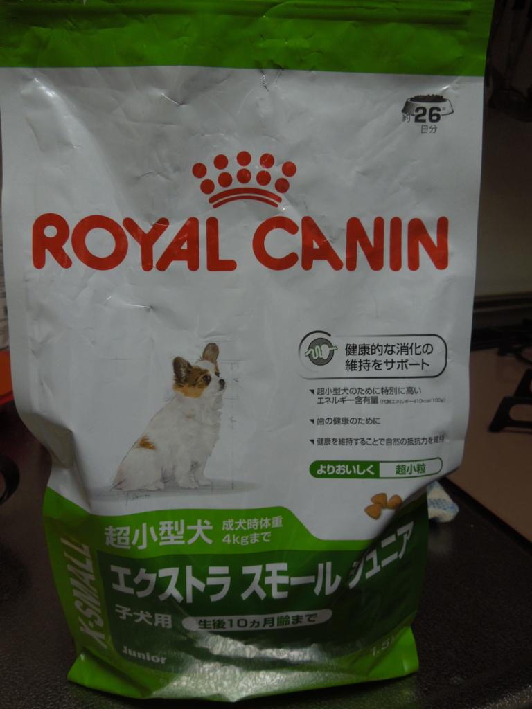 f:id:Ikegamiblog_tokyo:20160630223849j:plain