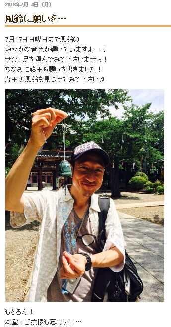 f:id:Ikegamiblog_tokyo:20160704213401j:plain