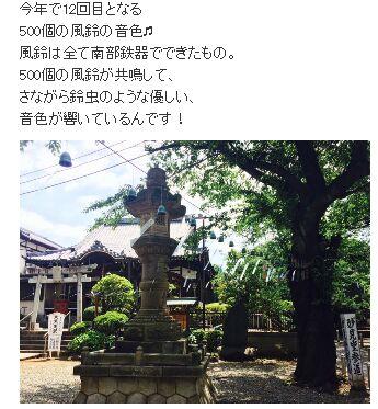 f:id:Ikegamiblog_tokyo:20160704213415j:plain