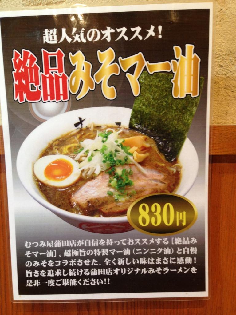 f:id:Ikegamiblog_tokyo:20160708135322j:plain