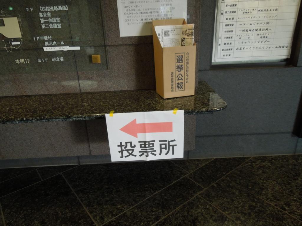 f:id:Ikegamiblog_tokyo:20160710185145j:plain