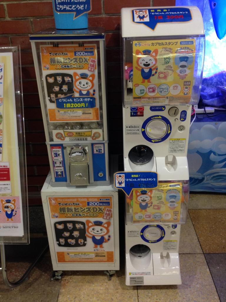f:id:Ikegamiblog_tokyo:20160725203532j:plain