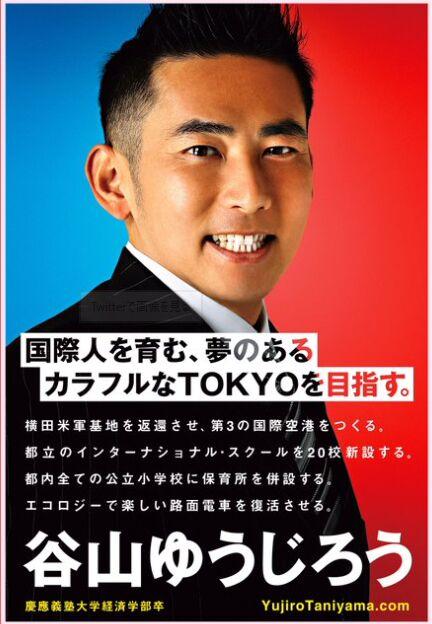 f:id:Ikegamiblog_tokyo:20160726210206j:plain