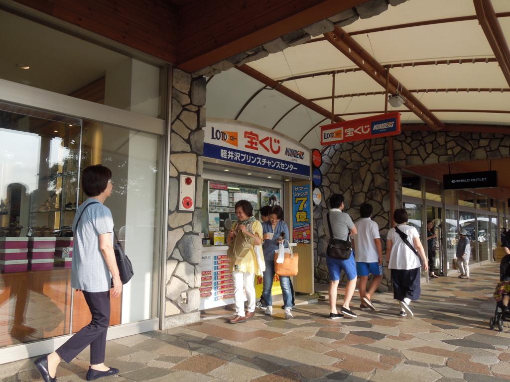 f:id:Ikegamiblog_tokyo:20160731190802j:plain