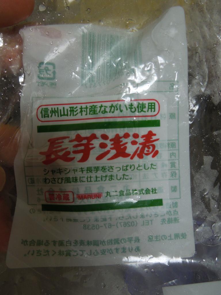 f:id:Ikegamiblog_tokyo:20160801222242j:plain