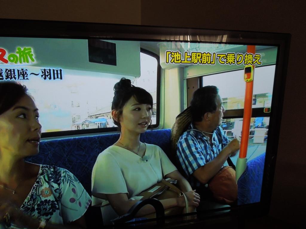 f:id:Ikegamiblog_tokyo:20160816115811j:plain