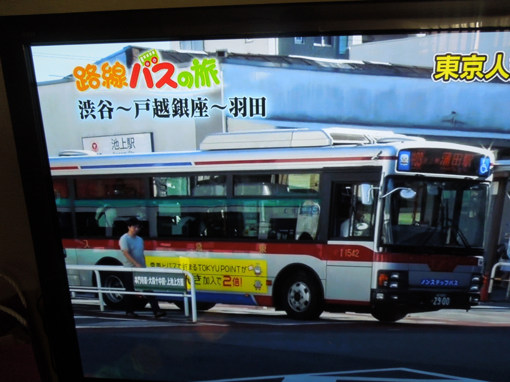 f:id:Ikegamiblog_tokyo:20160816115943j:plain