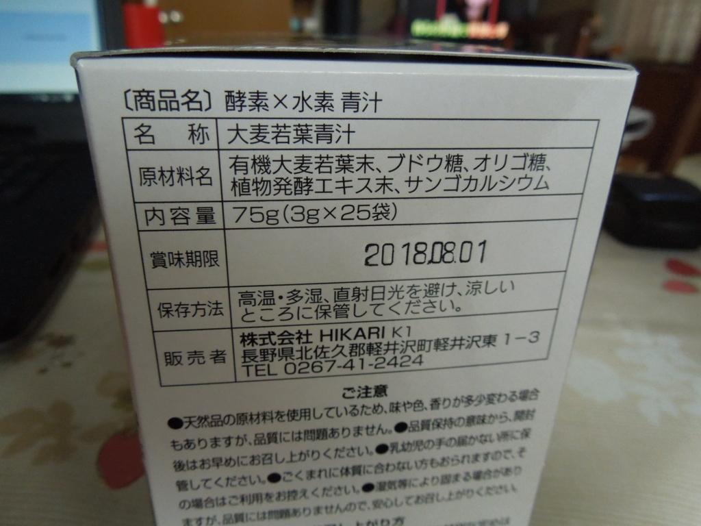 f:id:Ikegamiblog_tokyo:20160816125109j:plain