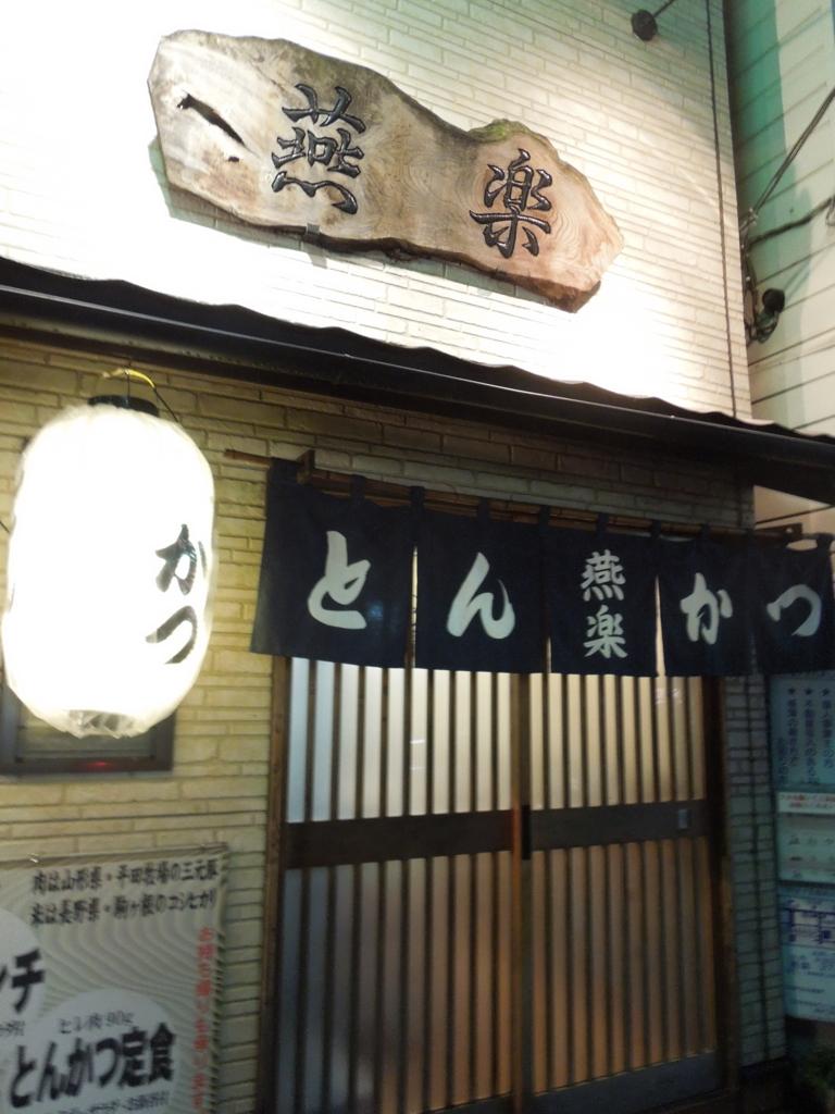 f:id:Ikegamiblog_tokyo:20160818202231j:plain
