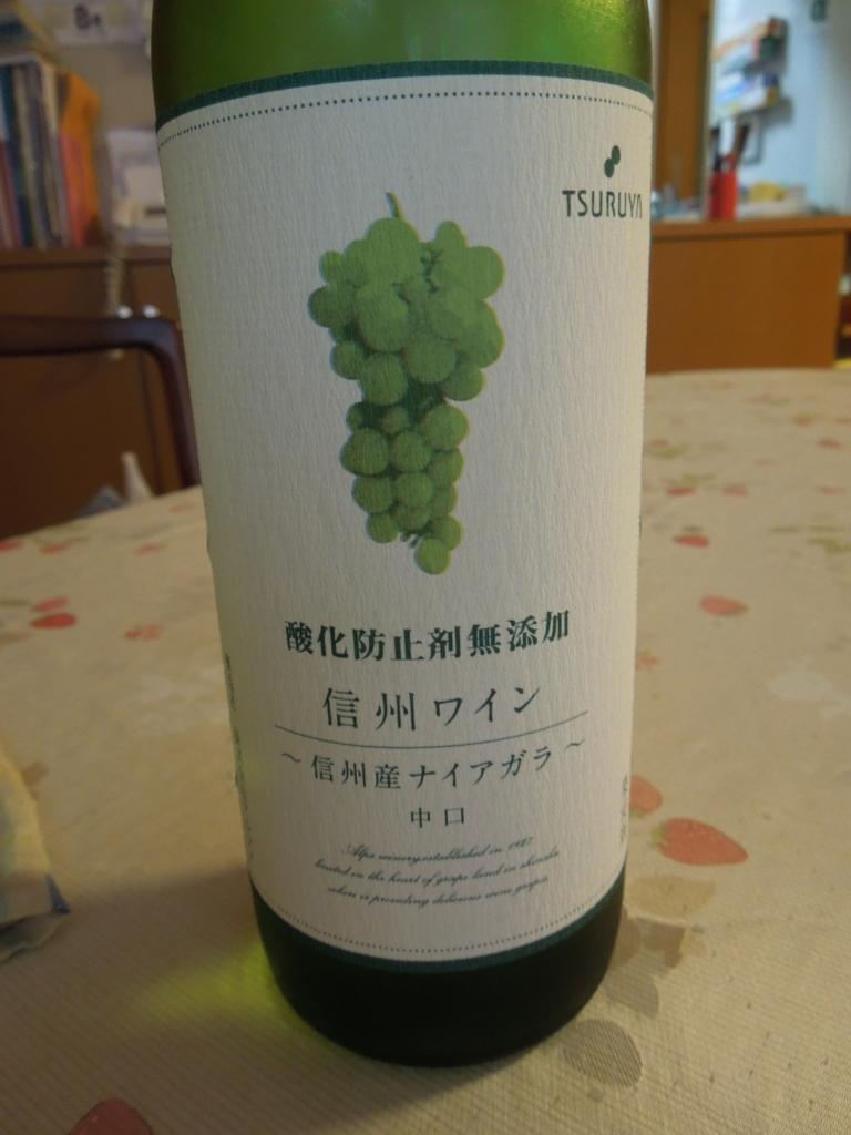 f:id:Ikegamiblog_tokyo:20160822171451j:plain