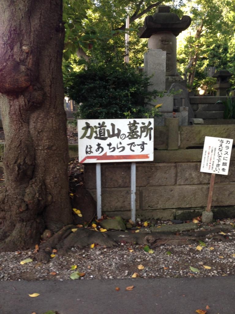 f:id:Ikegamiblog_tokyo:20160825132141j:plain