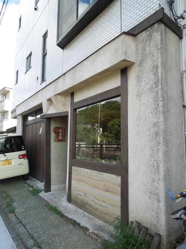 f:id:Ikegamiblog_tokyo:20160827154947j:plain