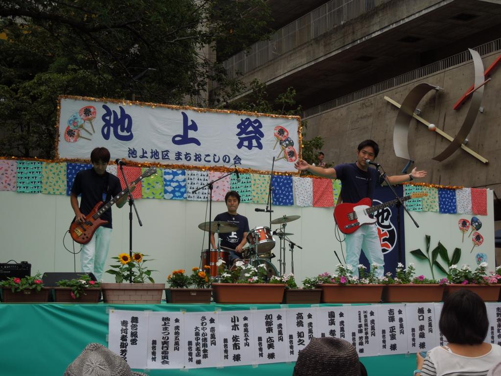 f:id:Ikegamiblog_tokyo:20160828170405j:plain