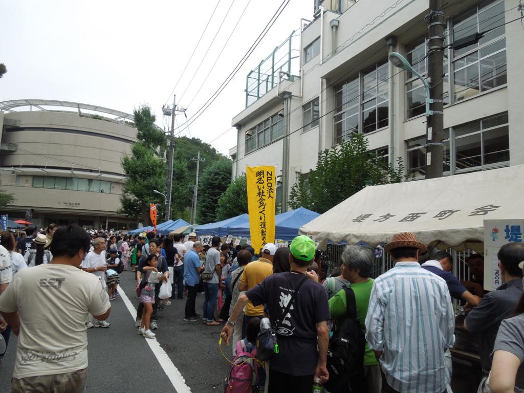 f:id:Ikegamiblog_tokyo:20160828171029j:plain