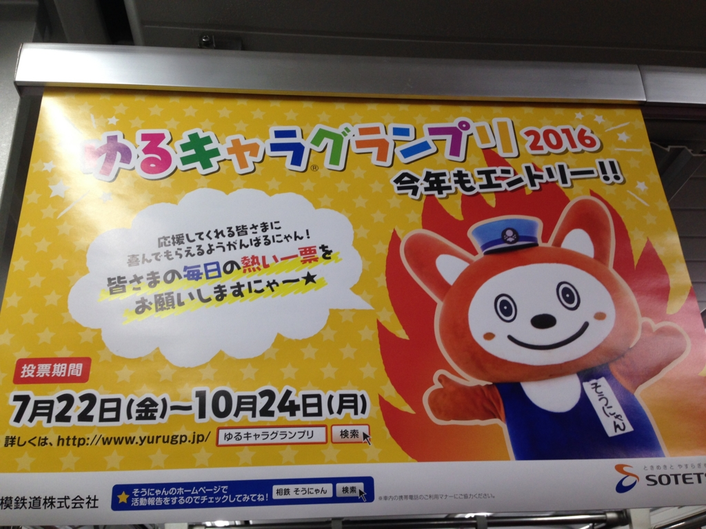 f:id:Ikegamiblog_tokyo:20160906105810j:plain
