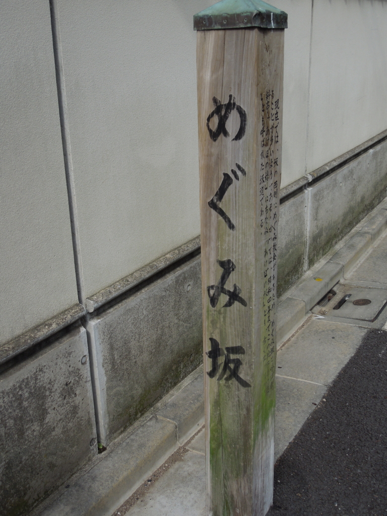 f:id:Ikegamiblog_tokyo:20160910200538j:plain