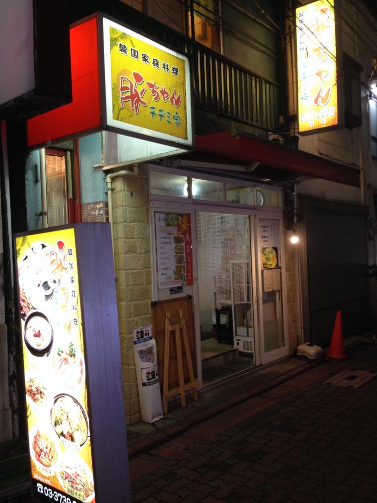 f:id:Ikegamiblog_tokyo:20160912230616j:plain