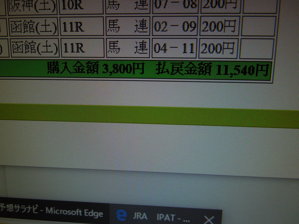 f:id:Ikegamiblog_tokyo:20160914224344j:plain