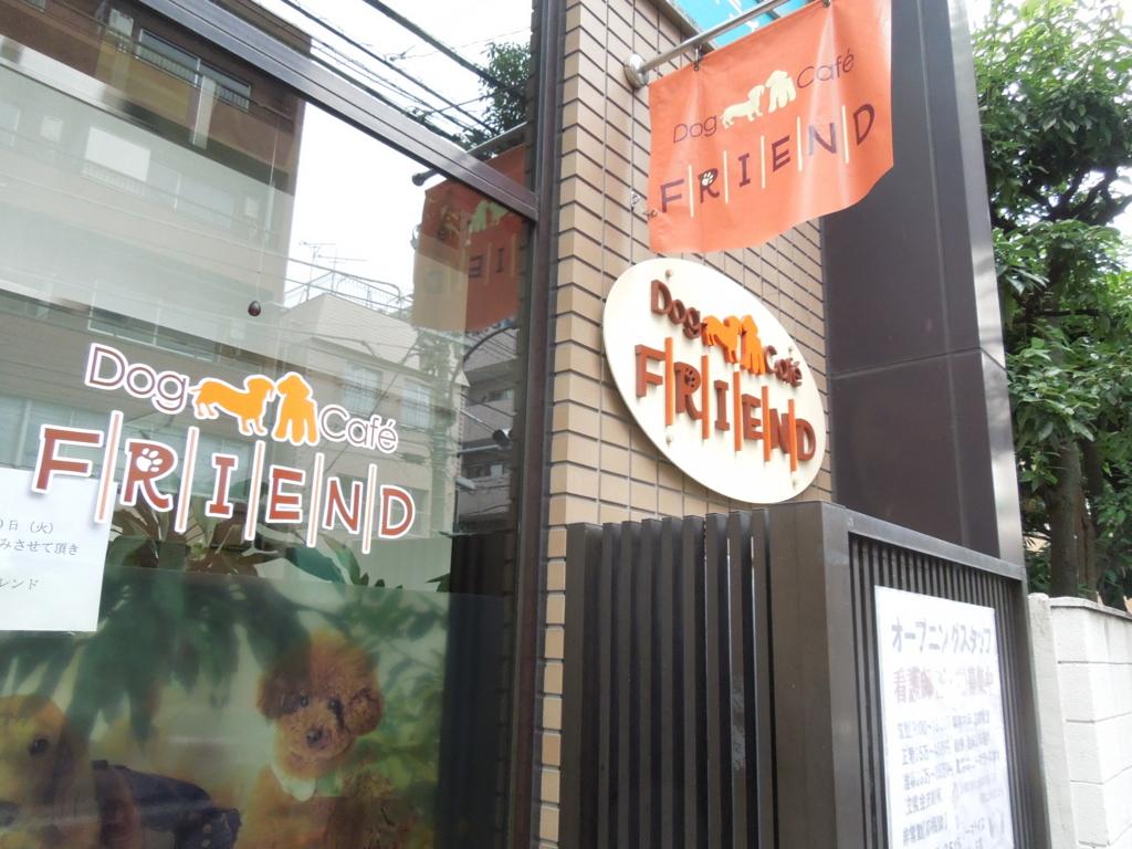 f:id:Ikegamiblog_tokyo:20160919181450j:plain