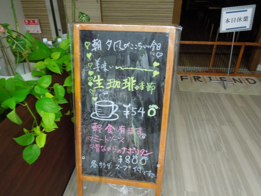 f:id:Ikegamiblog_tokyo:20160919202328j:plain