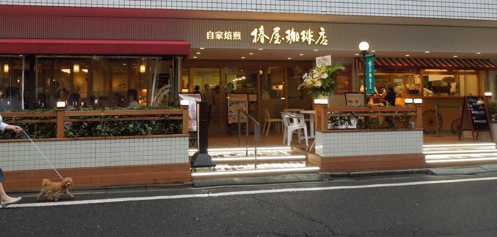 f:id:Ikegamiblog_tokyo:20160920222621j:plain