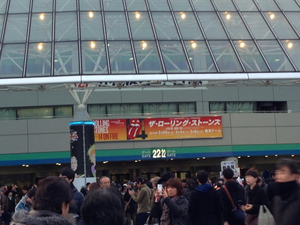 f:id:Ikegamiblog_tokyo:20160923222057j:plain