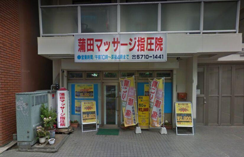 f:id:Ikegamiblog_tokyo:20160925172504j:plain