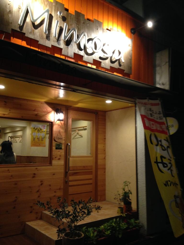 f:id:Ikegamiblog_tokyo:20160929221959j:plain