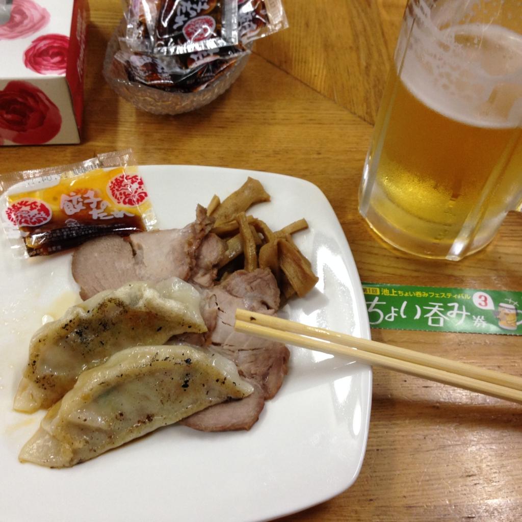 f:id:Ikegamiblog_tokyo:20160929224710j:plain