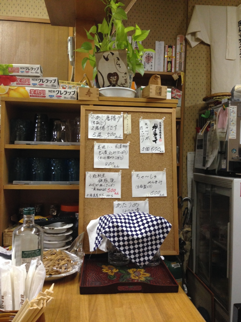 f:id:Ikegamiblog_tokyo:20160929224736j:plain