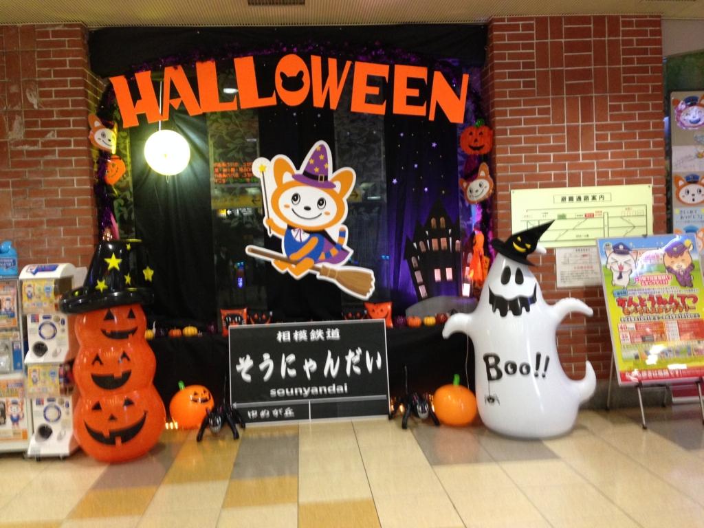 f:id:Ikegamiblog_tokyo:20161005151803j:plain