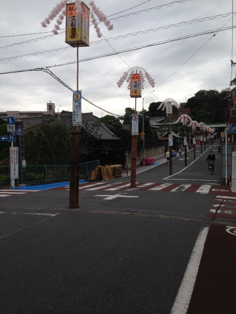 f:id:Ikegamiblog_tokyo:20161011072035j:plain