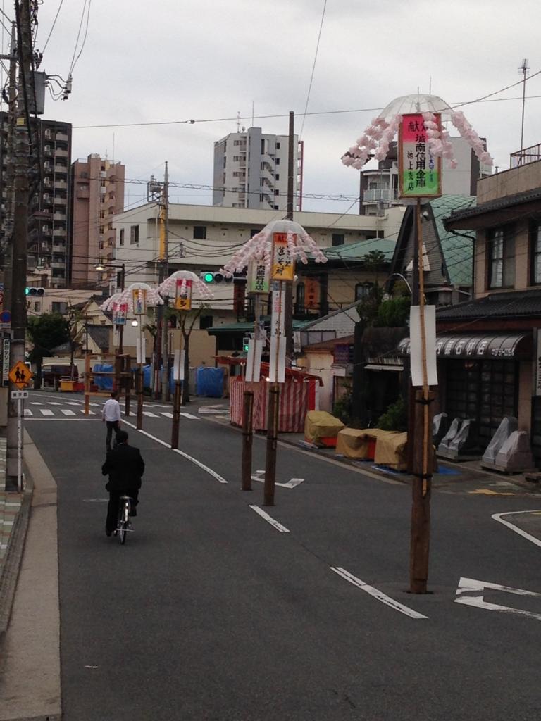 f:id:Ikegamiblog_tokyo:20161011210737j:plain