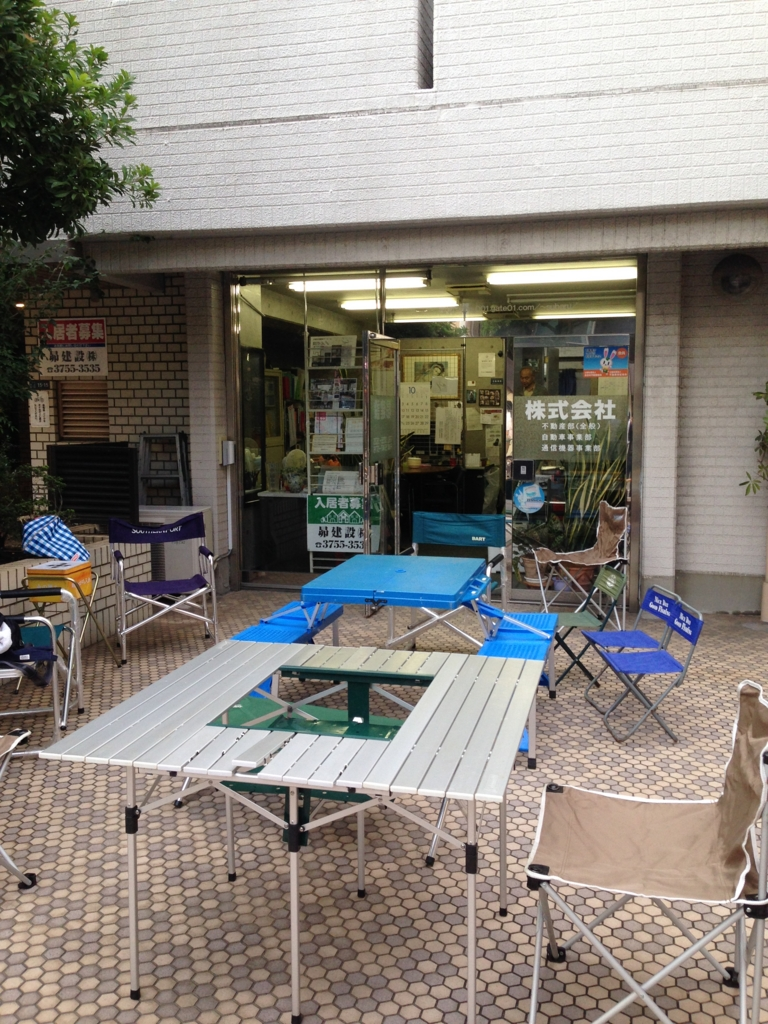 f:id:Ikegamiblog_tokyo:20161013080454j:plain
