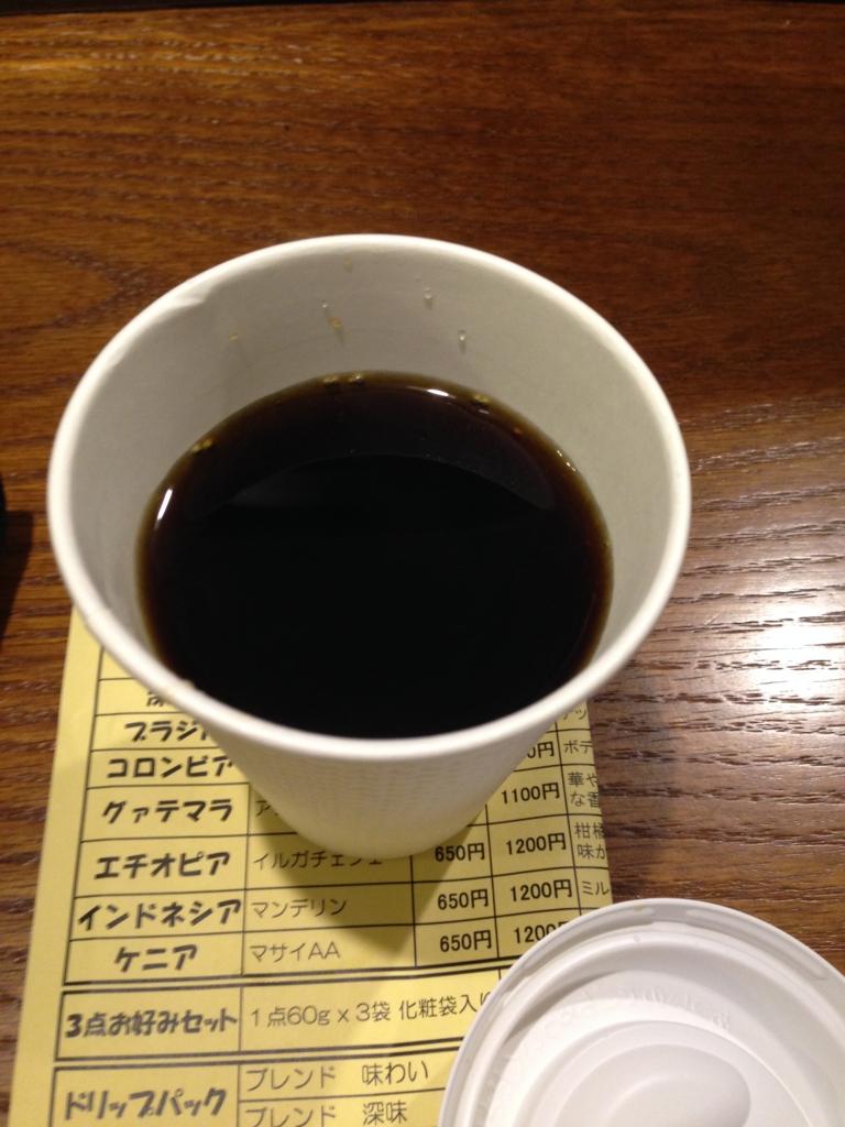 f:id:Ikegamiblog_tokyo:20161013202800j:plain