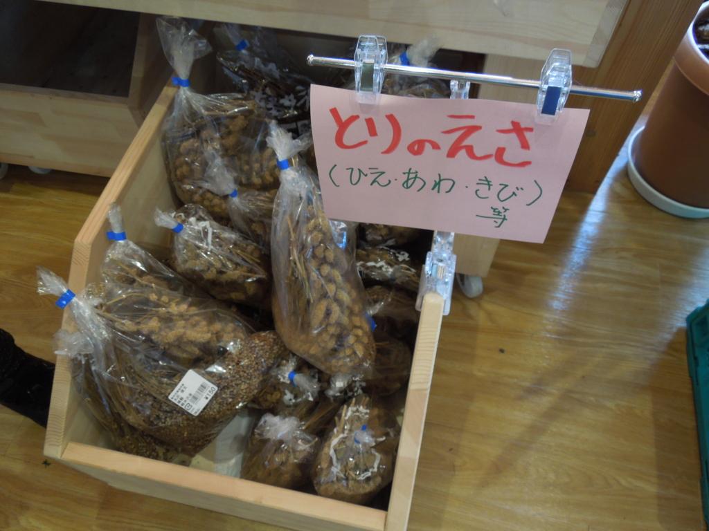 f:id:Ikegamiblog_tokyo:20161016123507j:plain
