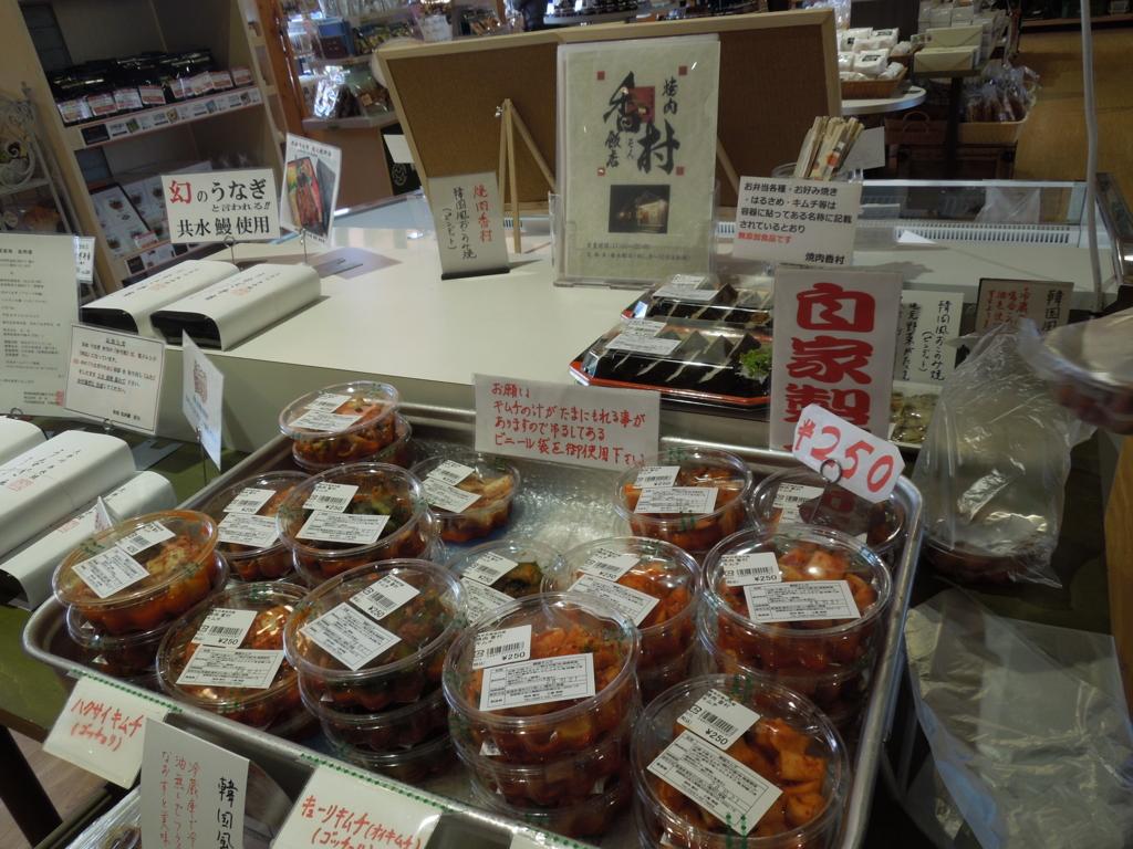 f:id:Ikegamiblog_tokyo:20161016124015j:plain