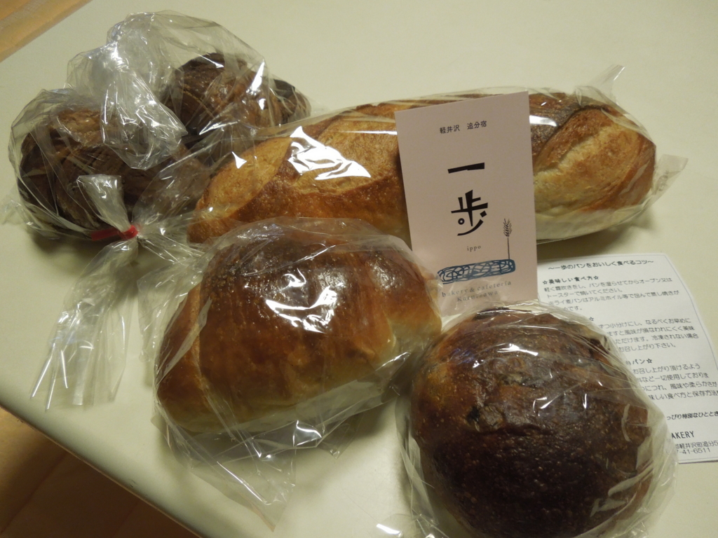 f:id:Ikegamiblog_tokyo:20161016142804j:plain