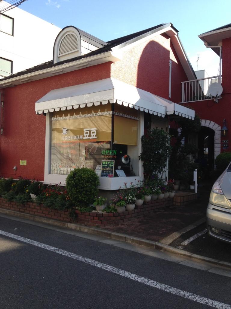 f:id:Ikegamiblog_tokyo:20161016203351j:plain