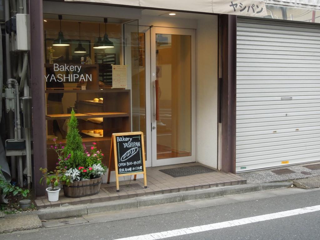 f:id:Ikegamiblog_tokyo:20161023181158j:plain