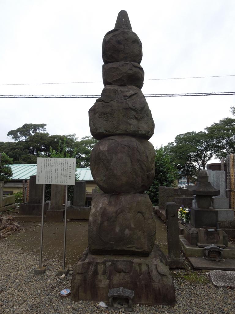 f:id:Ikegamiblog_tokyo:20161023194624j:plain