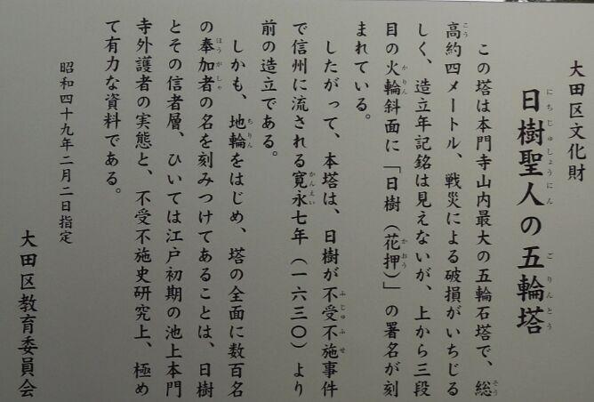 f:id:Ikegamiblog_tokyo:20161023203909j:plain