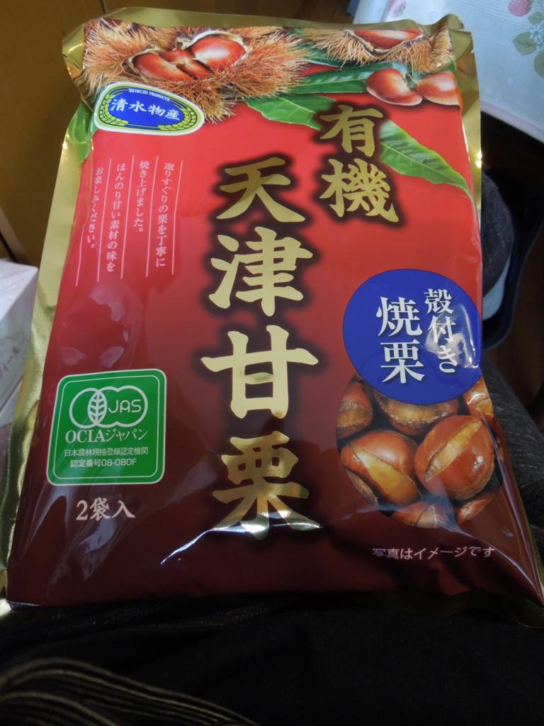 f:id:Ikegamiblog_tokyo:20161030223044j:plain
