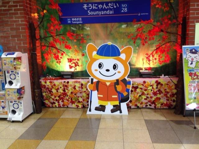 f:id:Ikegamiblog_tokyo:20161111073734j:plain